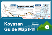 Koyasan Guide Map [PDF]